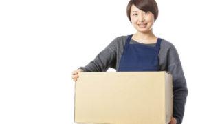なぜ宅配ボックスの導入が空室対策として有効なのか 種類別特徴から導入ポイントまで