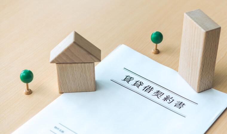 家賃滞納者への督促状作成と禁止行為|法的手段を取る前にするべきこと