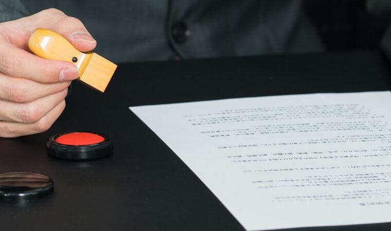 賃貸滞納の督促には内容証明郵便が有効|家賃滞納者への督促効果と文書作成方法