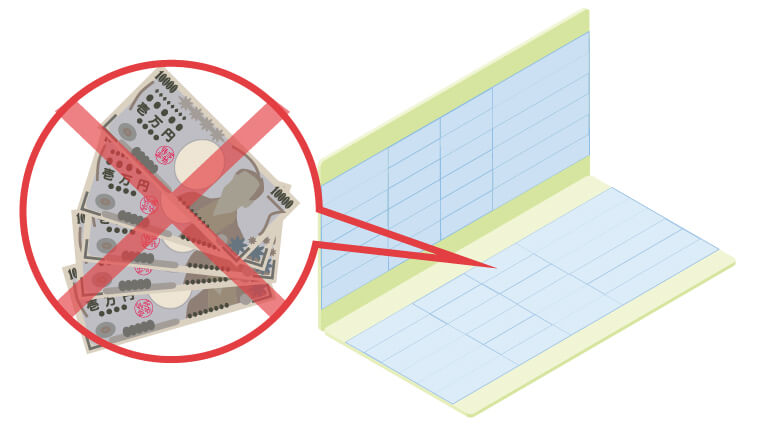 内容証明で督促をしても家賃の支払いがない場合の対処法