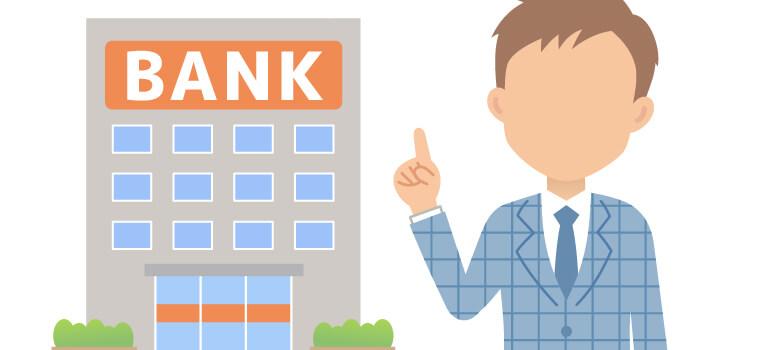 金融機関・信託銀行