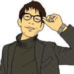 フドシル専属監修者 東