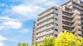 【初めての方向け】賃貸経営の始め方|アパート・マンション経営必要な初期費用から物件の選び方まで