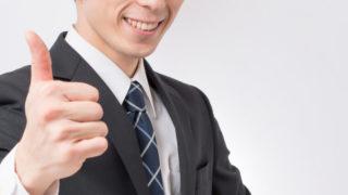 サラリーマン大家の副業「賃貸経営」が失敗する・成功する5つの法則とは?