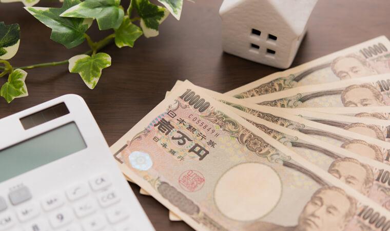 賃貸経営を始める際に必要となる初期費用