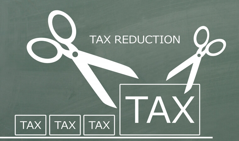 相続税の節税効果