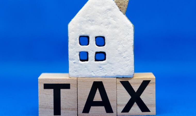 納税通知書が届いたら固定資産税・都市計画税の支払いを