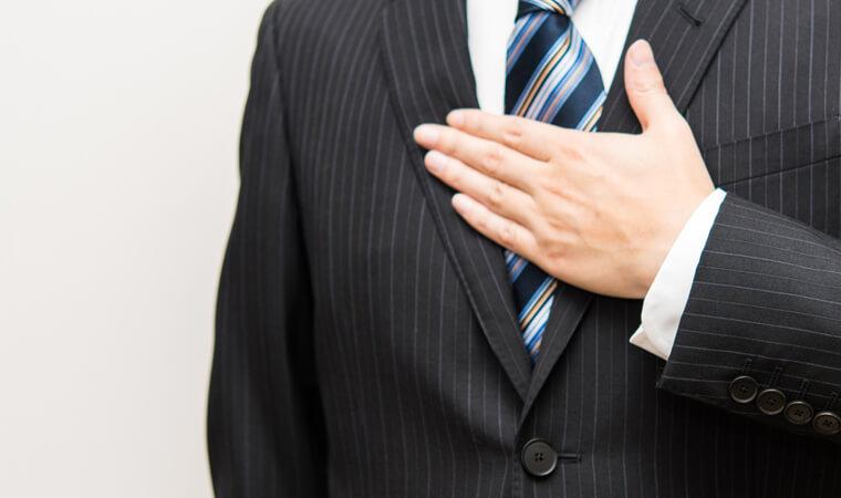 最も高く売却できる不動産仲介会社を選ぶ