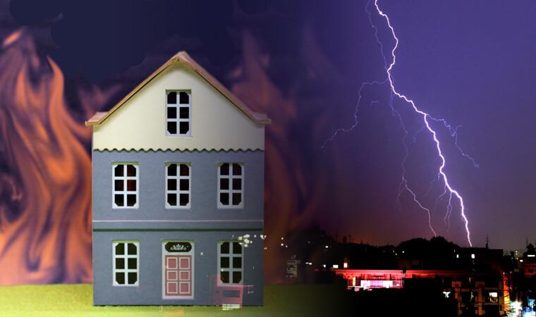地震保険以外の補償も検討