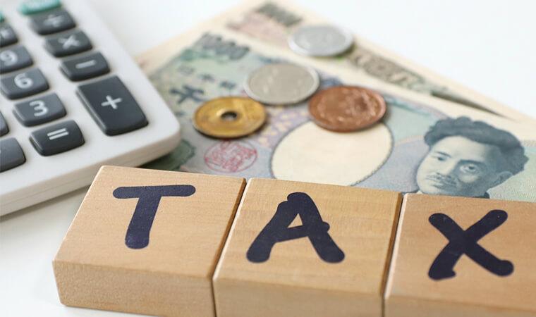 アパート・マンションの売却によって発生する5つの税金と計算方法を紹介