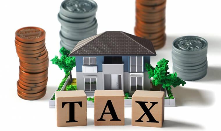 節税のために軽減措置を検討しましょう