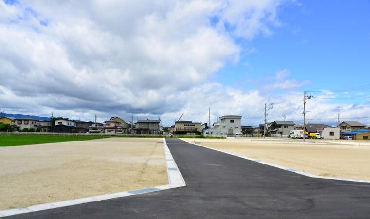 新築住宅用地取得時に軽減措置適用となる場合があります