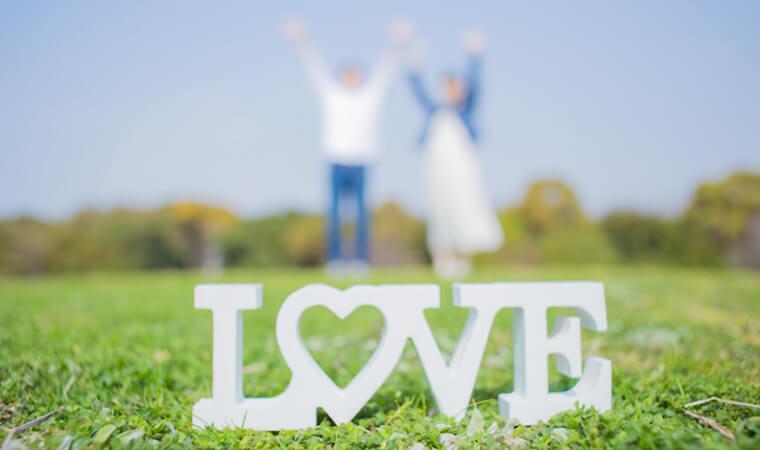 夫婦間で贈与をする時は配偶者控除が受けられます