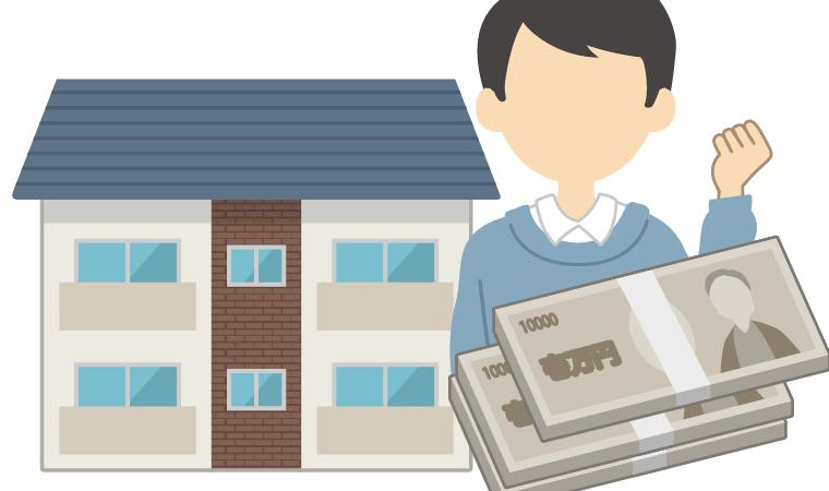不動産投資の頭金(自己資金)はいくら必要?